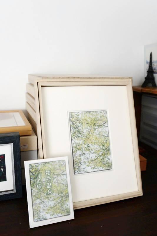 林和美写真画廊